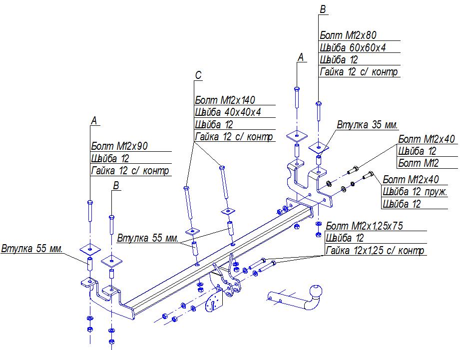 Фаркоп на волгу 31029 чертежи